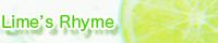 Lime's Rhyme